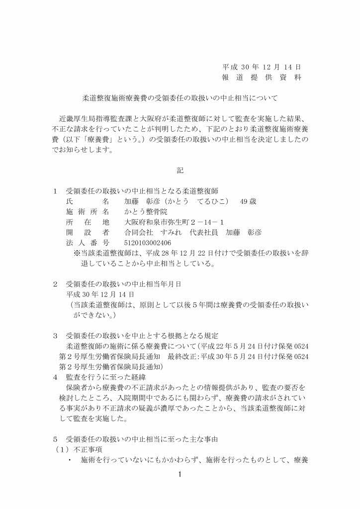 f:id:takayuki1iwata:20181215083849j:plain