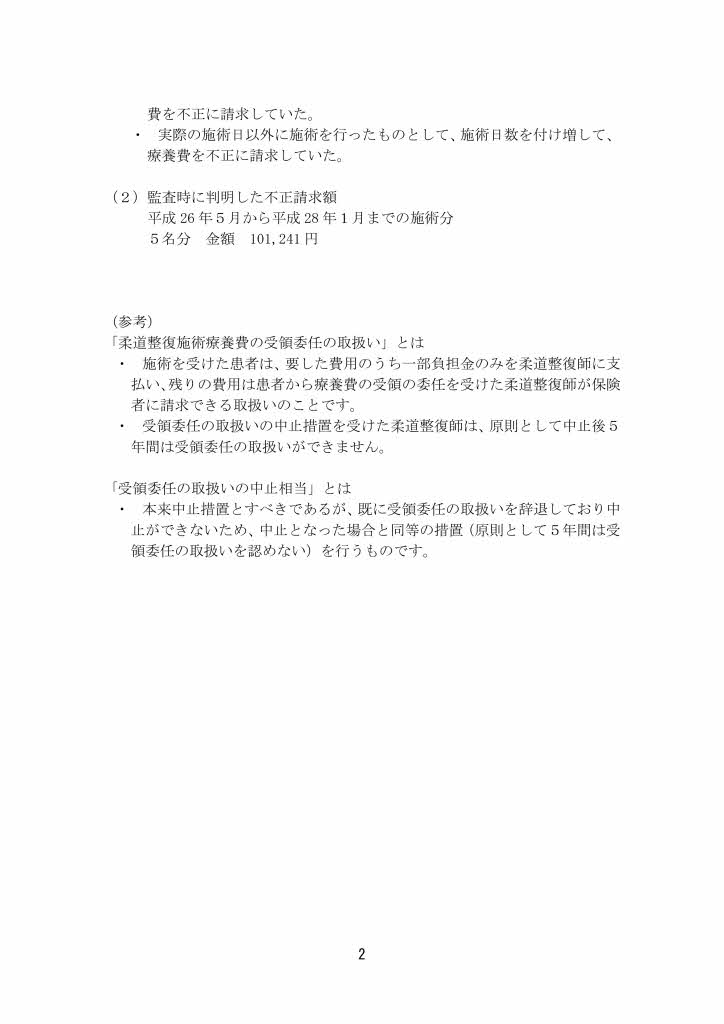 f:id:takayuki1iwata:20181215083851j:plain