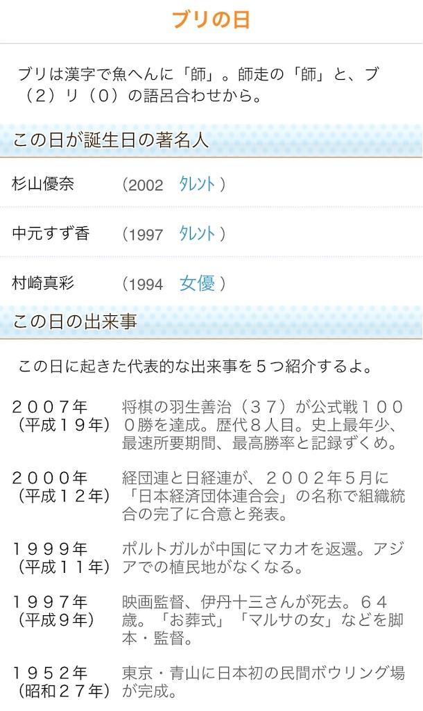 f:id:takayuki1iwata:20181220075907j:image