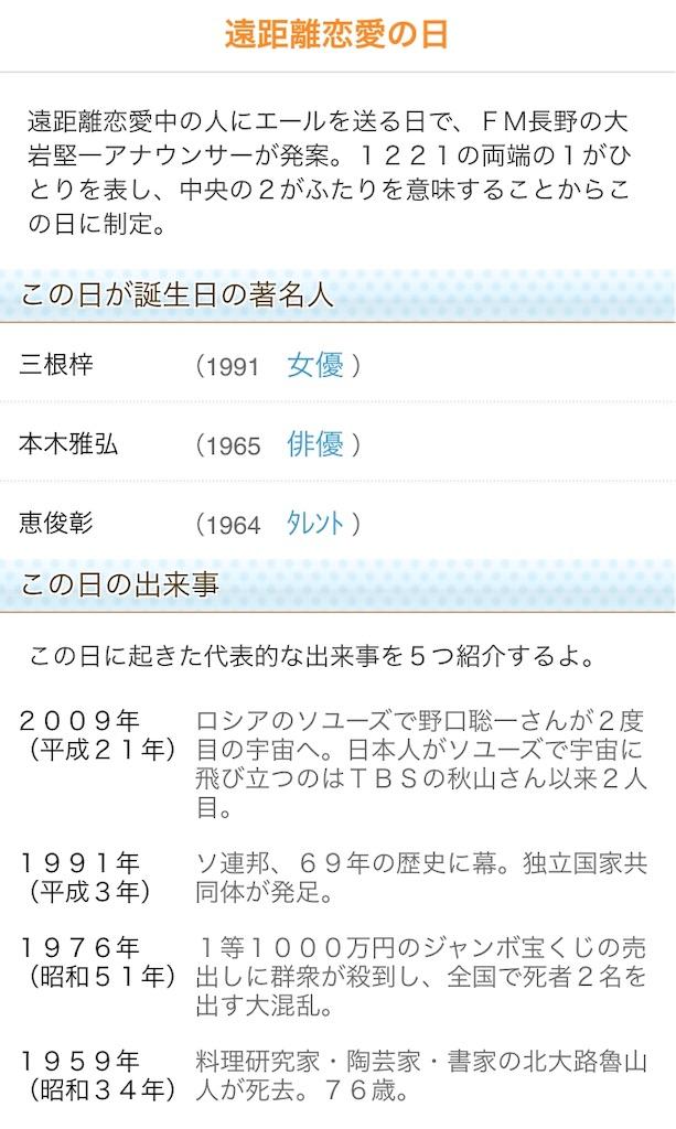 f:id:takayuki1iwata:20181221101352j:image