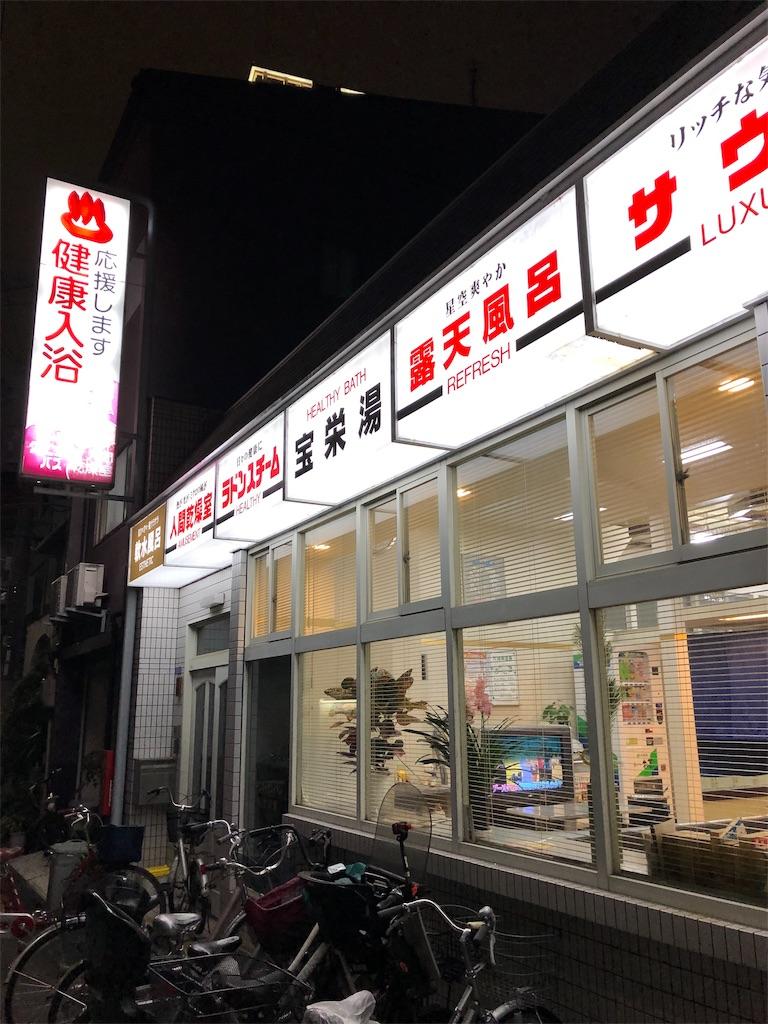 f:id:takayuki1iwata:20190120234739j:image