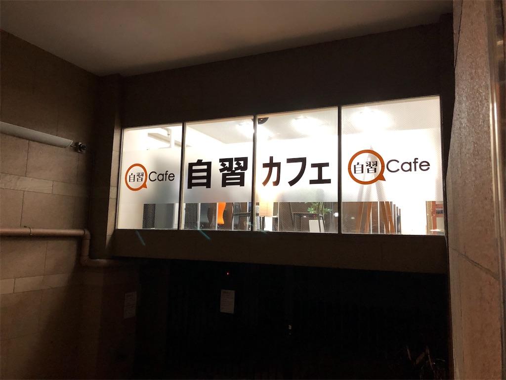 f:id:takayuki1iwata:20190122193137j:image
