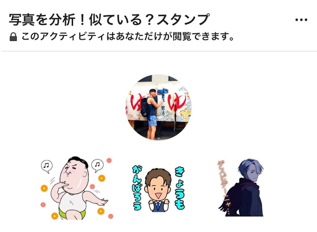f:id:takayuki1iwata:20190123082046j:image