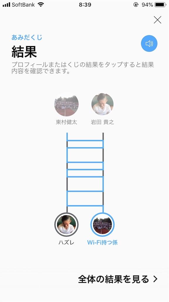 f:id:takayuki1iwata:20190315084344j:image