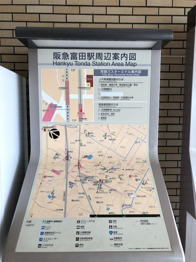 f:id:takayuki1iwata:20190514110328j:image