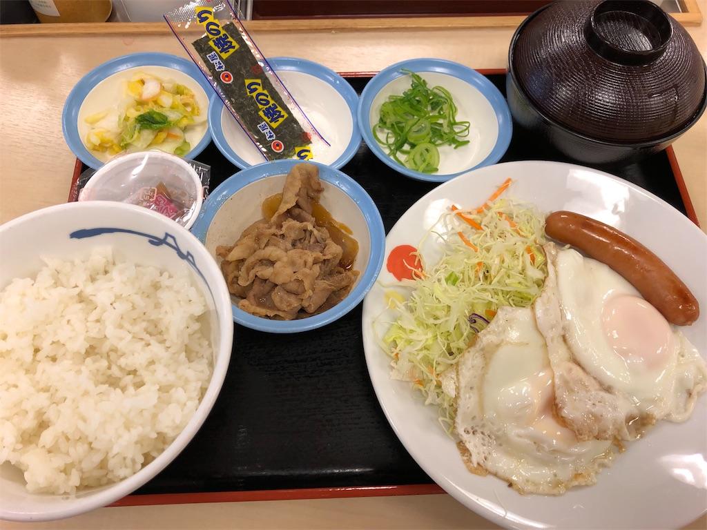 f:id:takayuki1iwata:20190519094254j:image