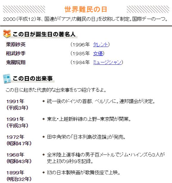 f:id:takayuki1iwata:20190620083145p:plain