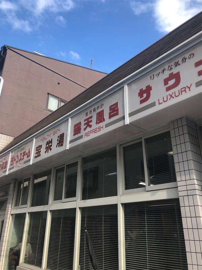 f:id:takayuki1iwata:20190715164804j:image