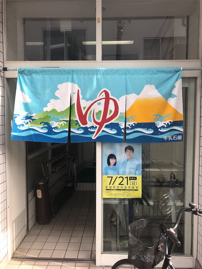 f:id:takayuki1iwata:20190715164807j:image