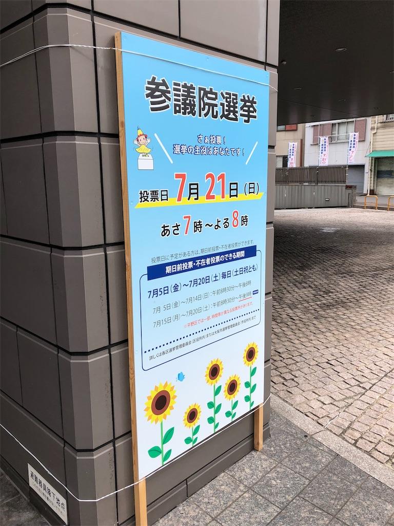 f:id:takayuki1iwata:20190720120056j:image
