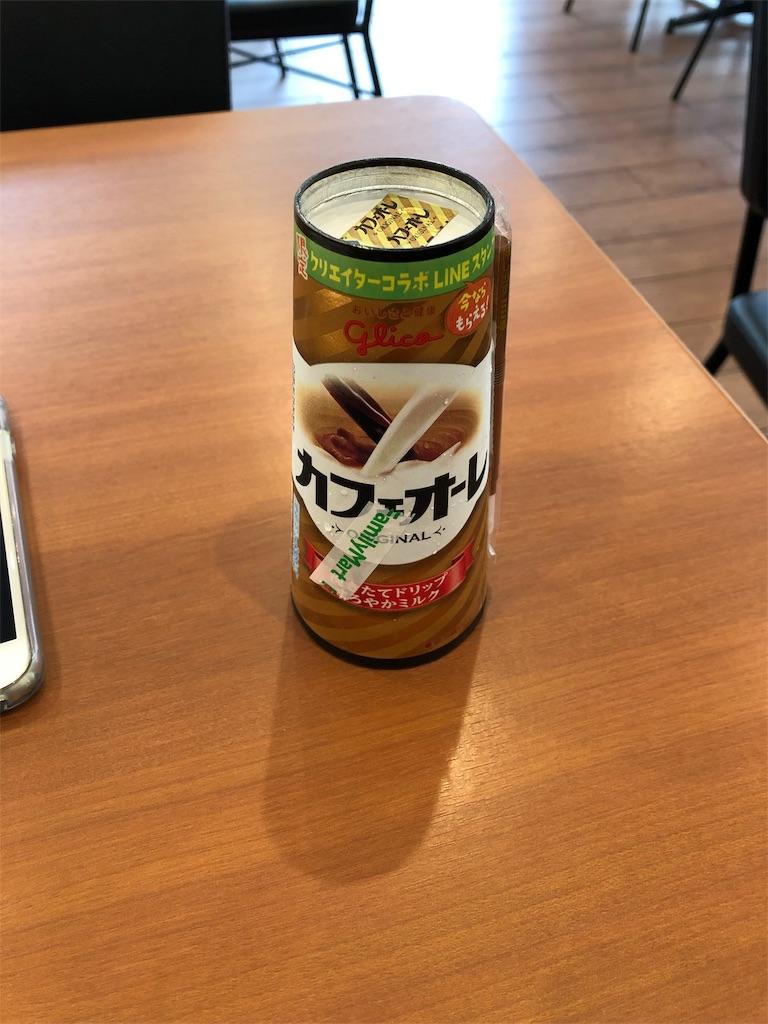 f:id:takayuki1iwata:20190720120251j:image