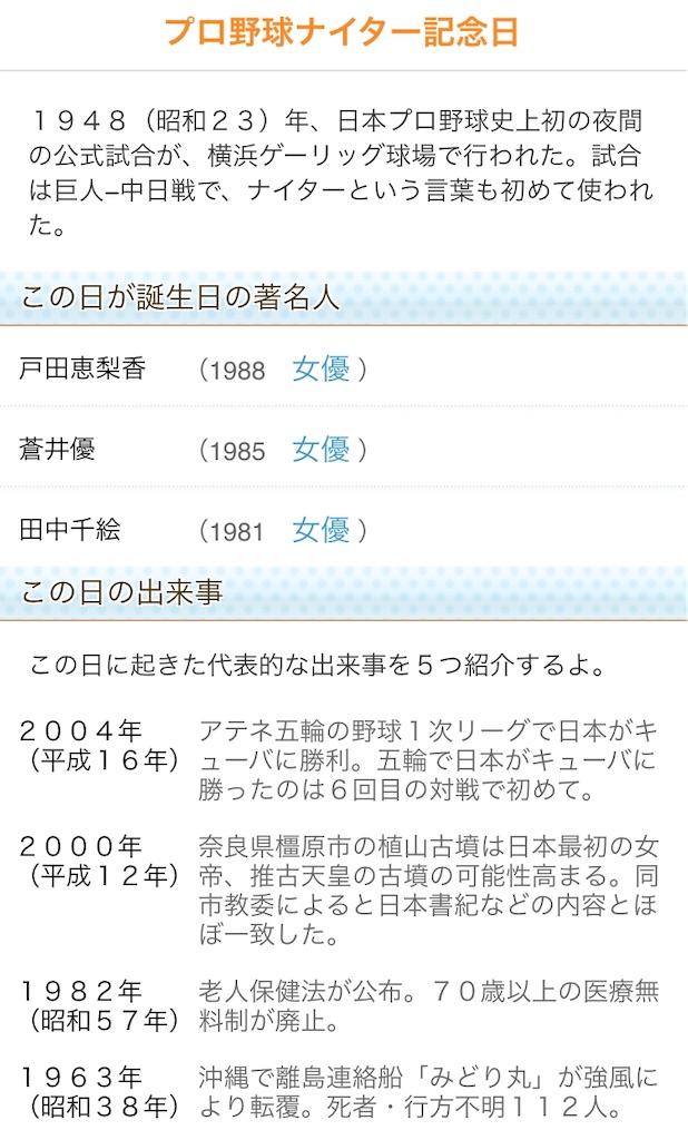 f:id:takayuki1iwata:20190817090429j:image