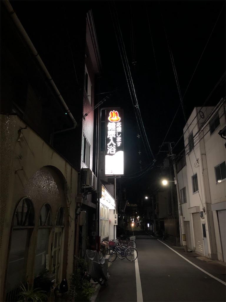 f:id:takayuki1iwata:20190916135654j:image