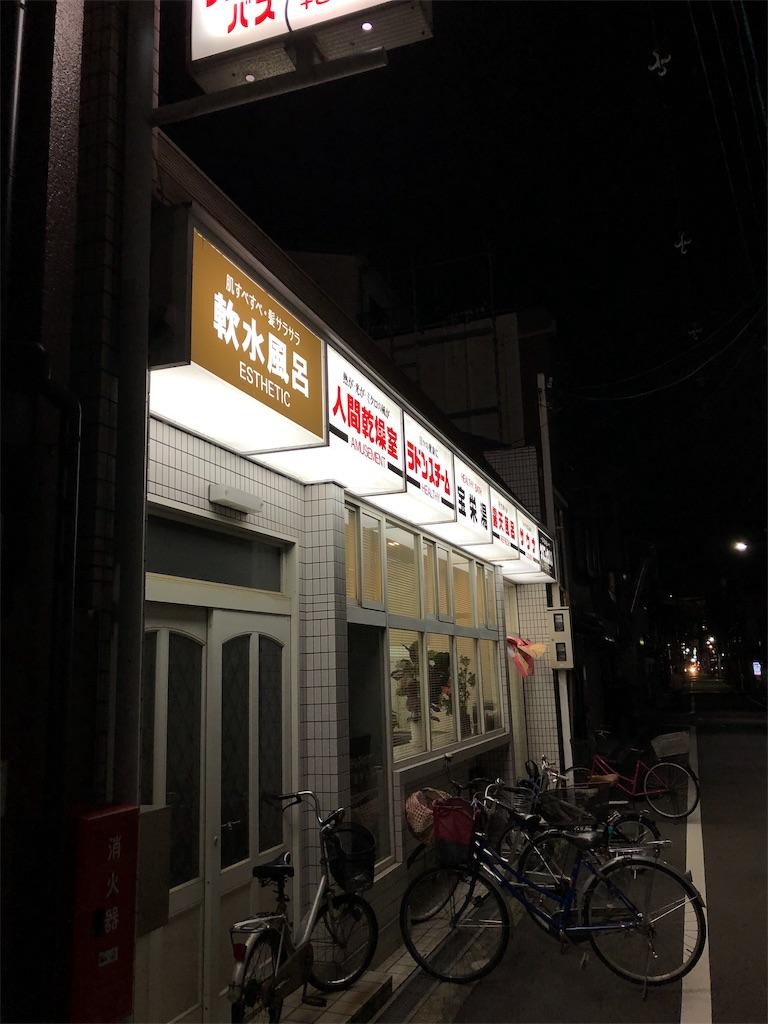 f:id:takayuki1iwata:20190916135658j:image