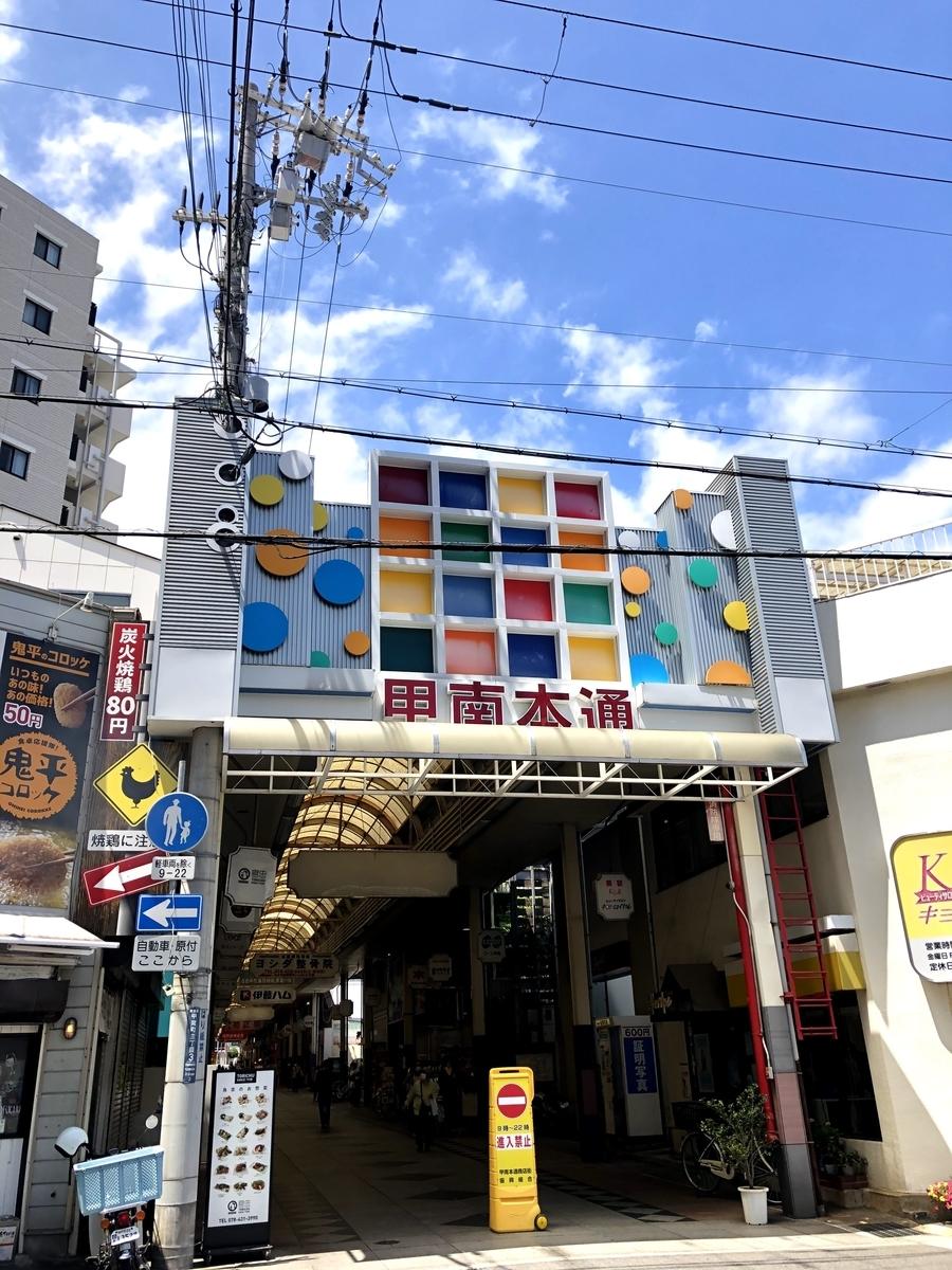f:id:takayuki1iwata:20200523232948j:plain