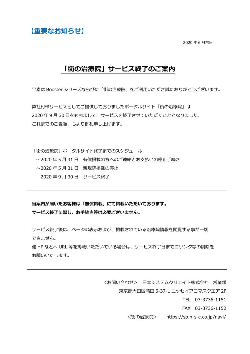 f:id:takayuki1iwata:20200612135120p:plain