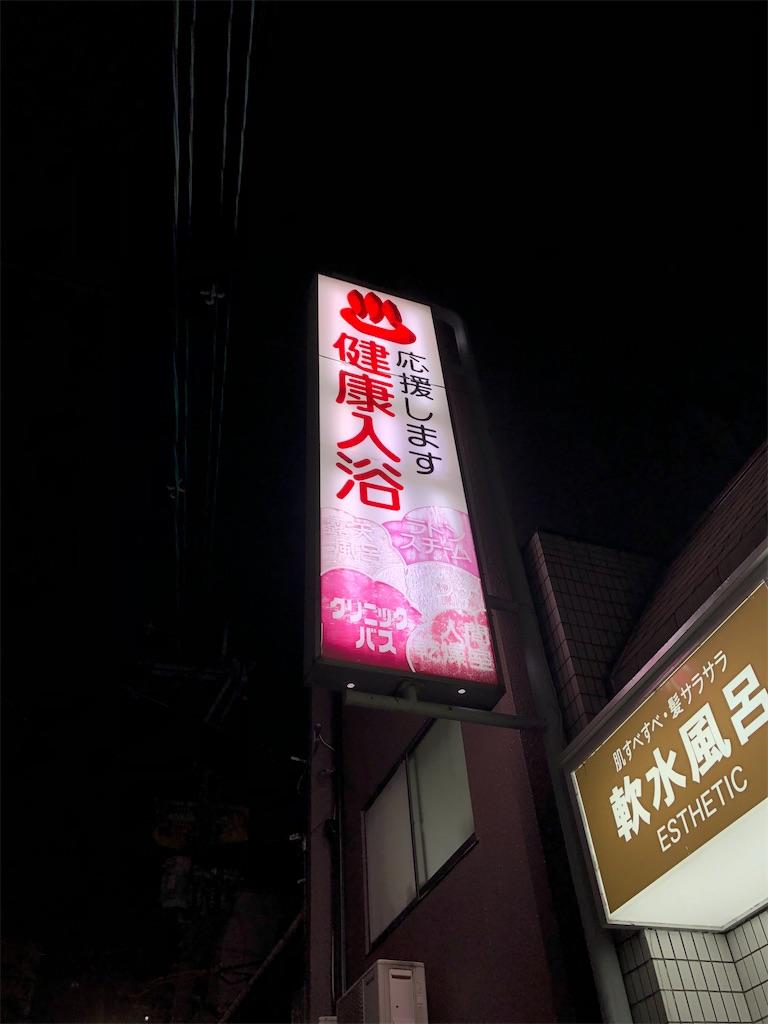 f:id:takayuki1iwata:20200620214622j:image