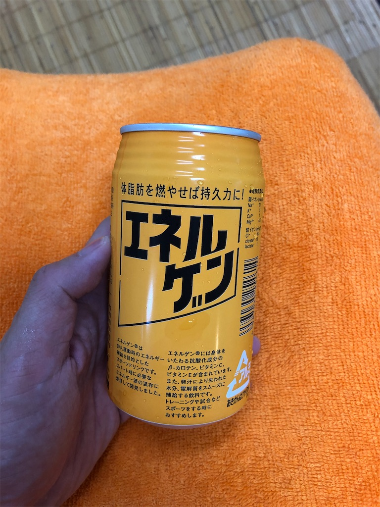 f:id:takayuki1iwata:20200624213632j:image