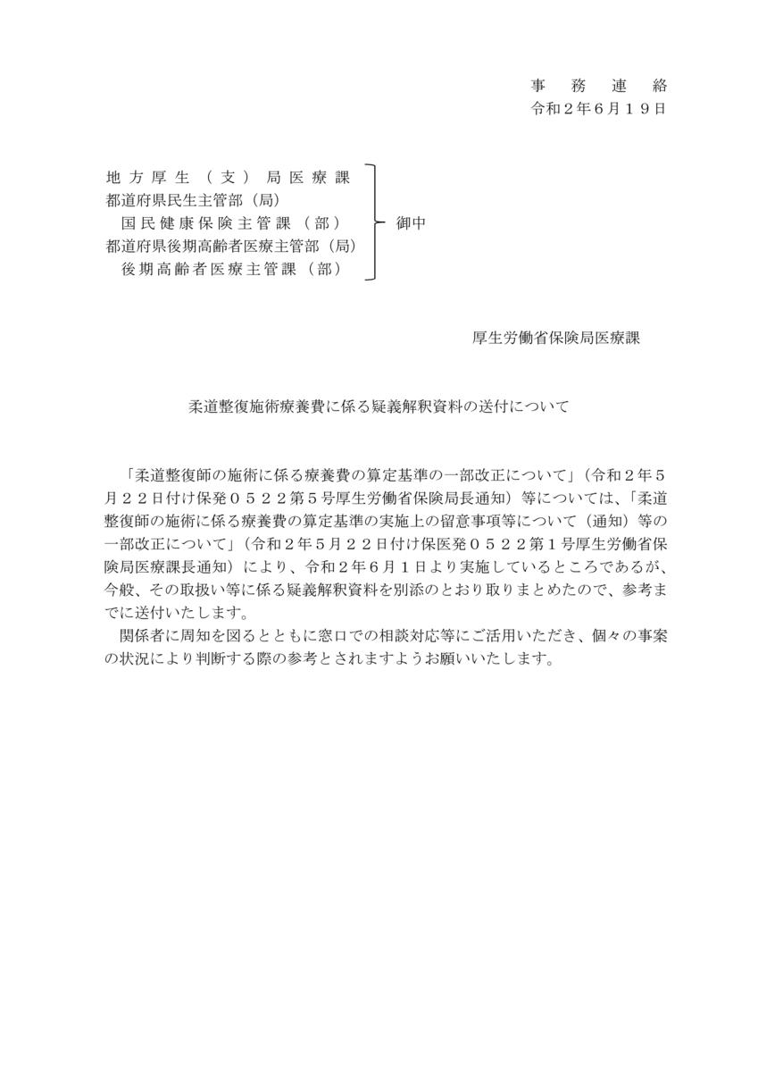 f:id:takayuki1iwata:20200625094419p:plain