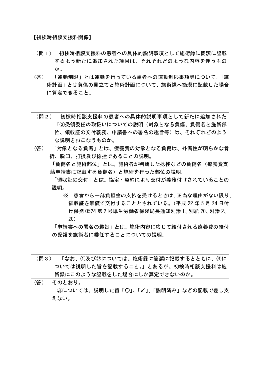 f:id:takayuki1iwata:20200625094436p:plain