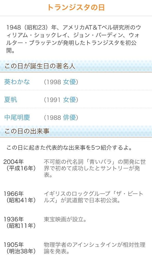 f:id:takayuki1iwata:20200630123548j:image