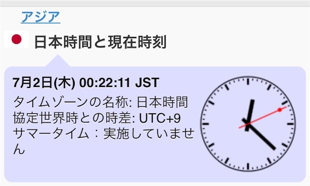 f:id:takayuki1iwata:20200702004249j:image
