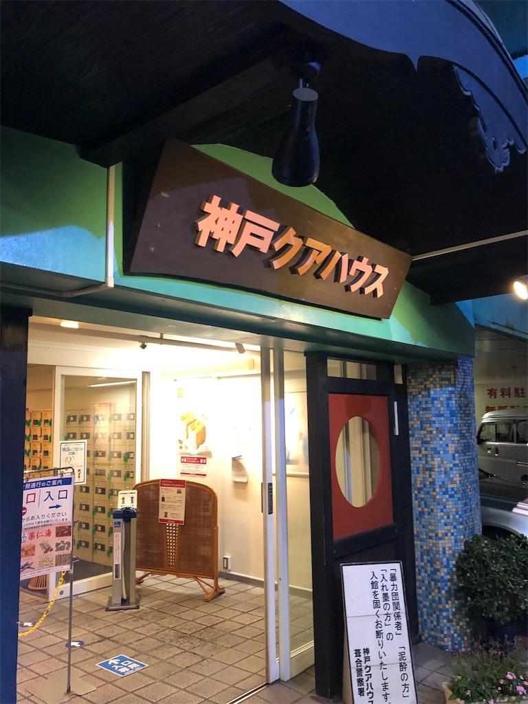 f:id:takayuki1iwata:20200714063227j:image