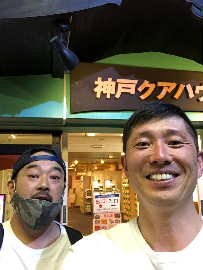 f:id:takayuki1iwata:20200714063350j:image