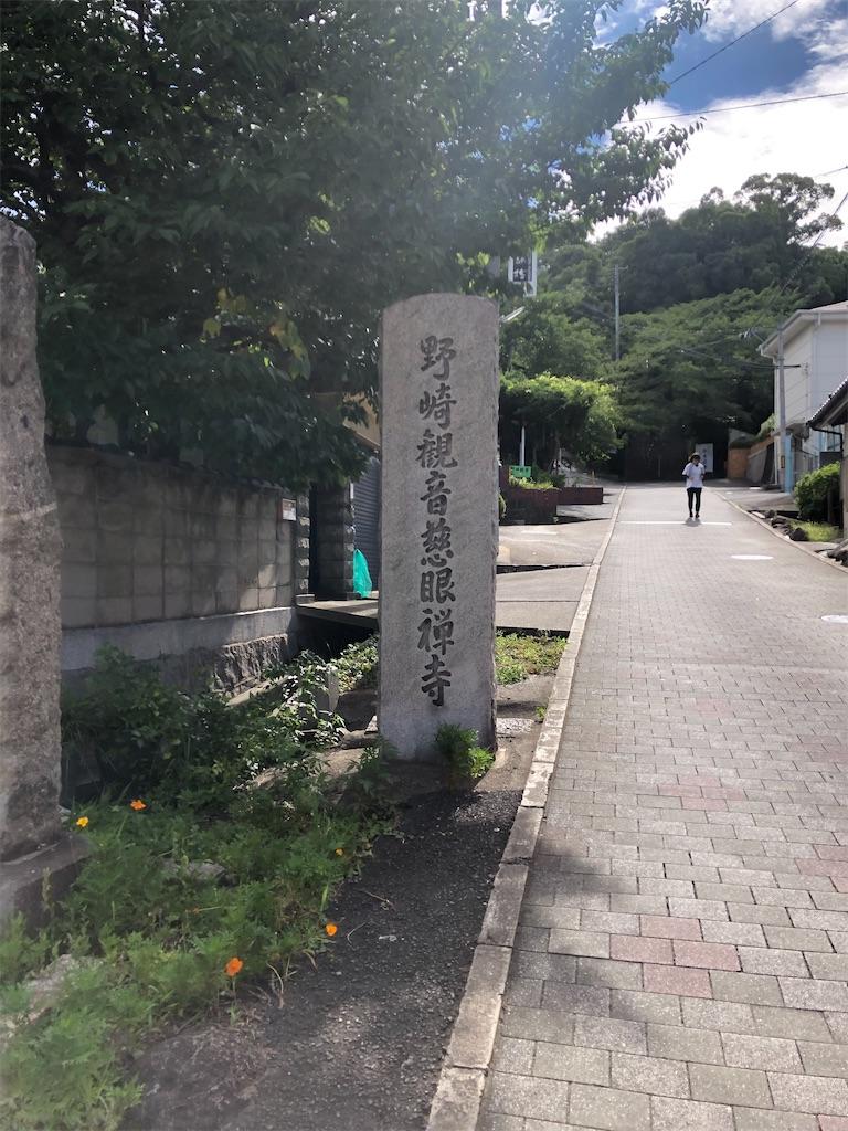 f:id:takayuki1iwata:20200810135549j:image