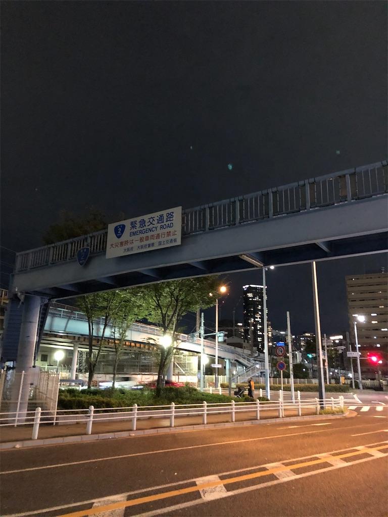 f:id:takayuki1iwata:20200927091302j:image