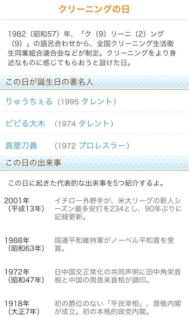 f:id:takayuki1iwata:20200929080132j:image