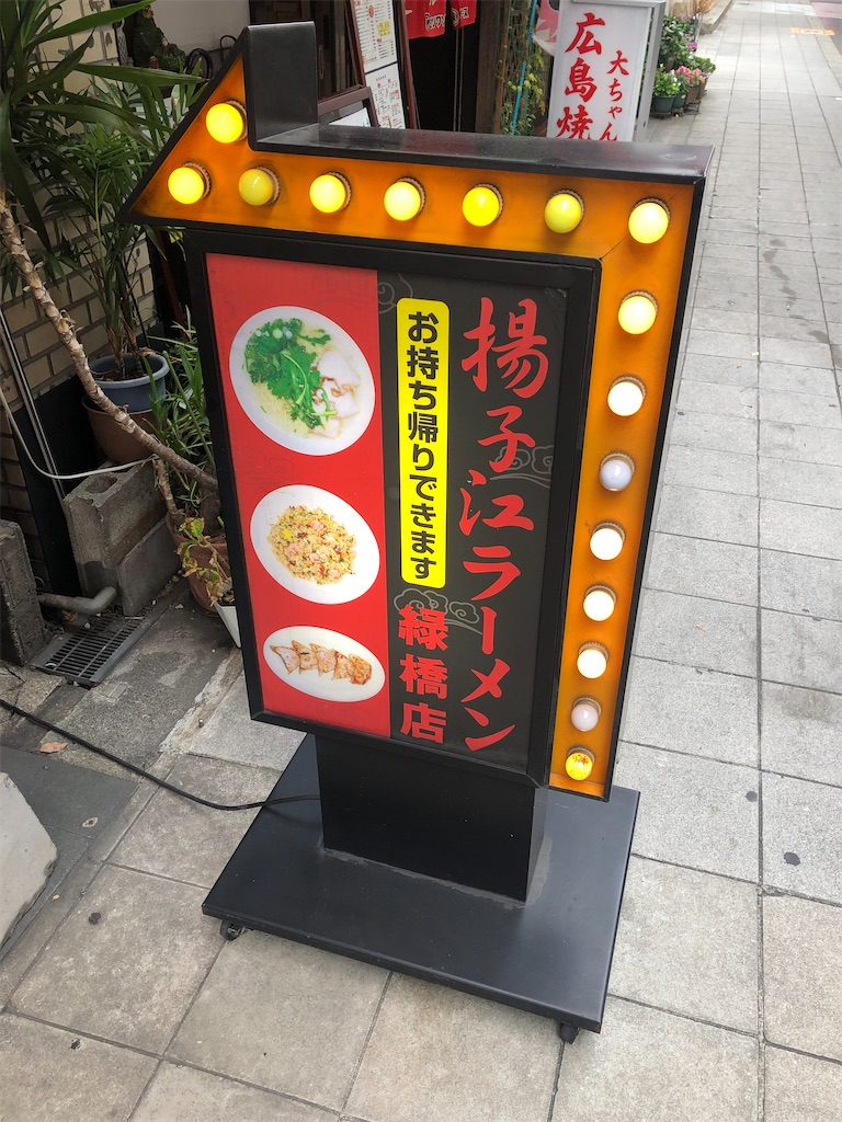f:id:takayuki1iwata:20200929125424j:image