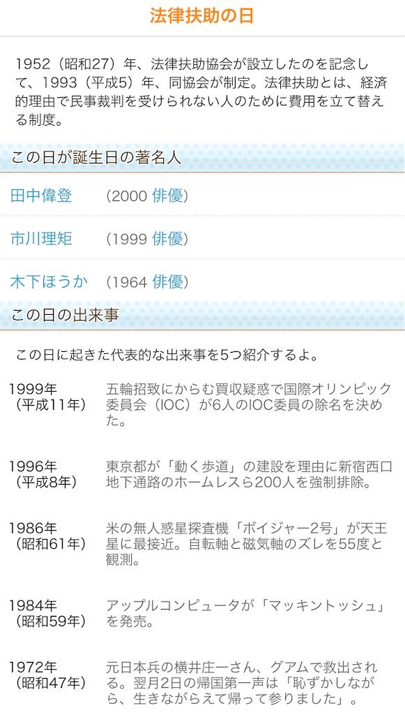 f:id:takayuki1iwata:20210124073122j:image