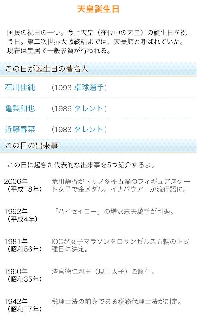 f:id:takayuki1iwata:20210223072237j:image