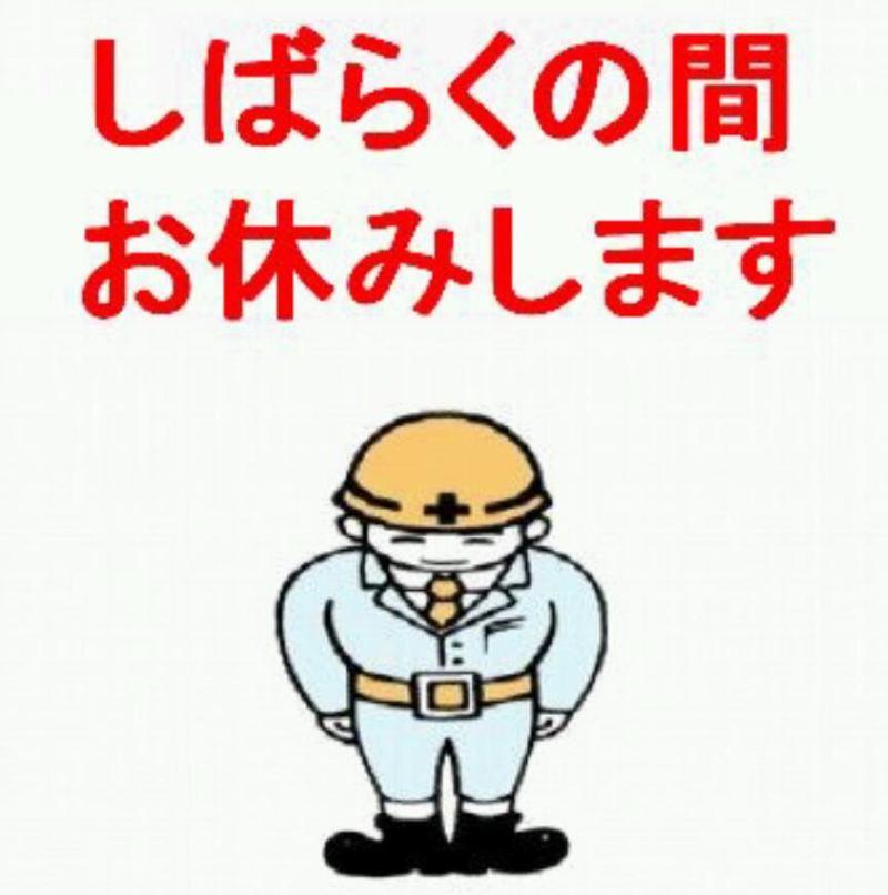 f:id:takayuki1iwata:20210226082039j:plain