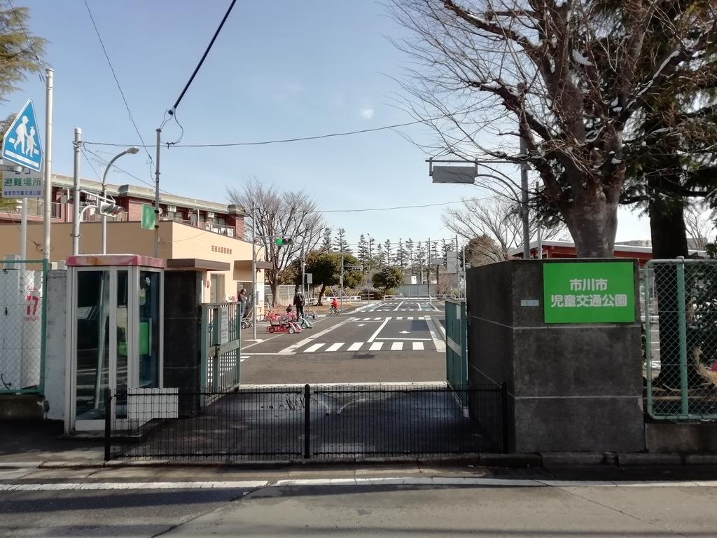 f:id:takayuki23:20190210145821j:plain