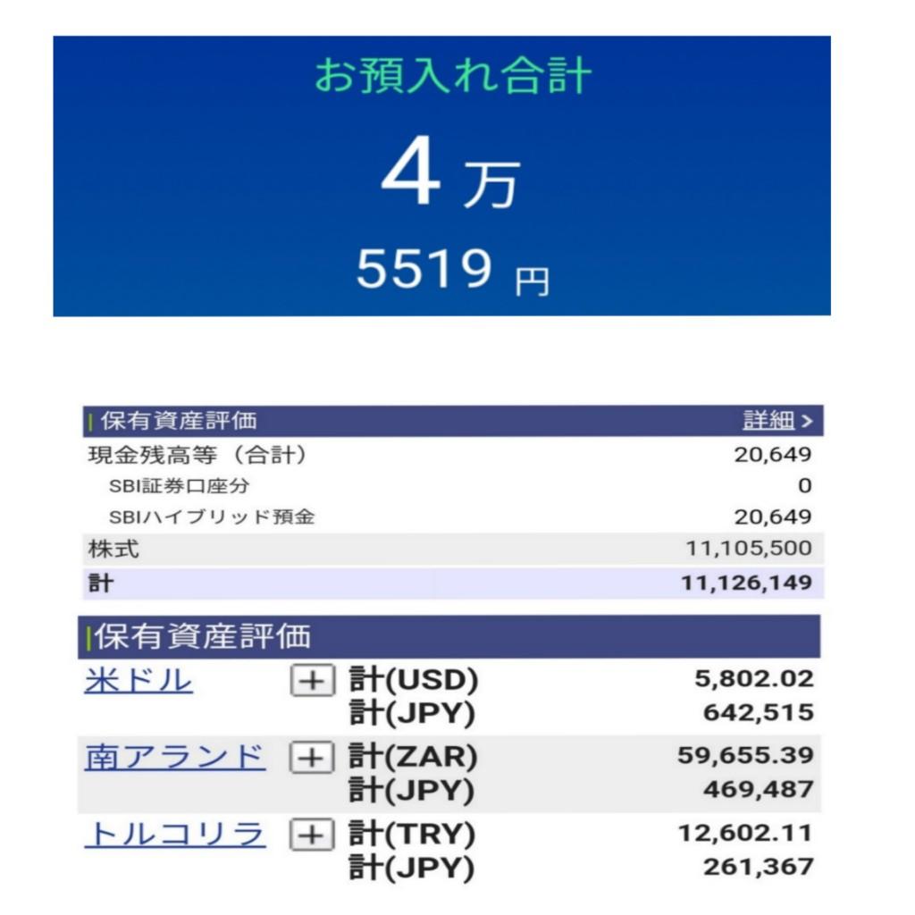 f:id:takayuki23:20190224042728j:plain