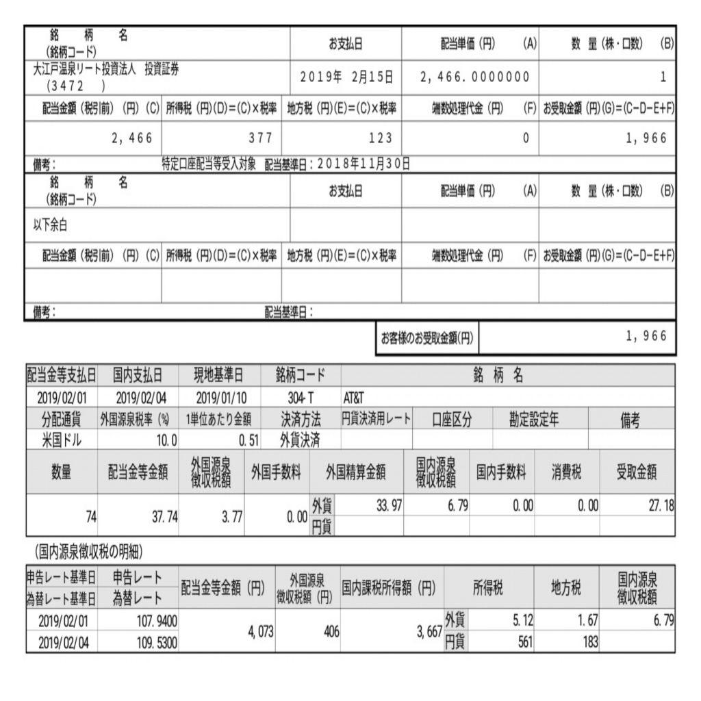 f:id:takayuki23:20190226205832j:plain