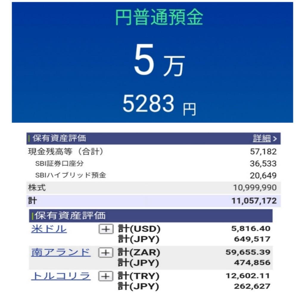 f:id:takayuki23:20190303112826j:plain