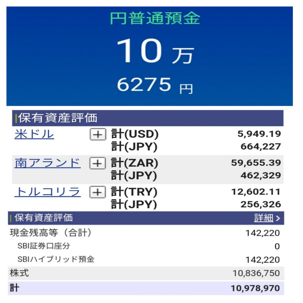 f:id:takayuki23:20190315204957j:plain