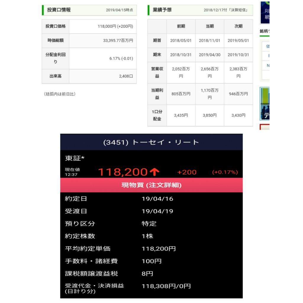 f:id:takayuki23:20190416222839j:plain