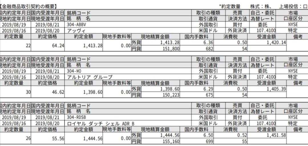 f:id:takayuki23:20190929131817j:plain