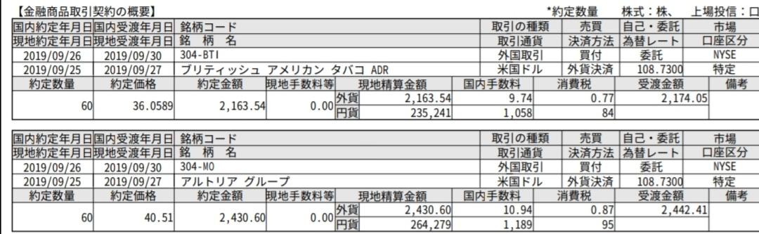 f:id:takayuki23:20190929205722j:plain