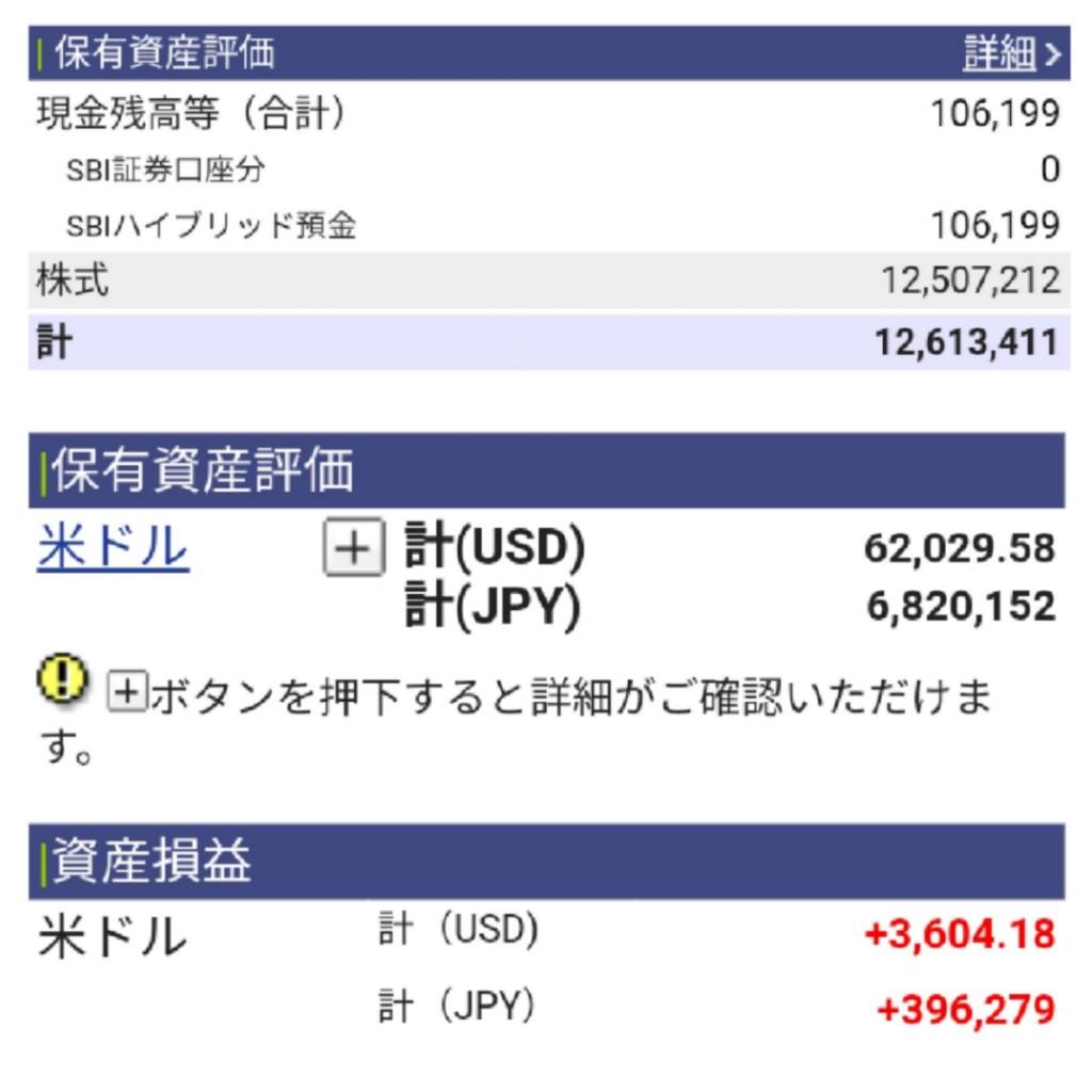 f:id:takayuki23:20200208132305j:plain