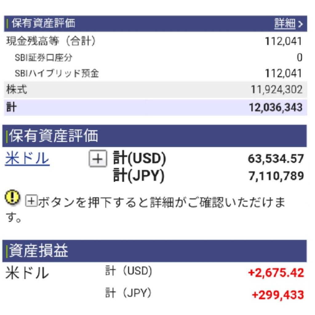 f:id:takayuki23:20200223071213j:plain
