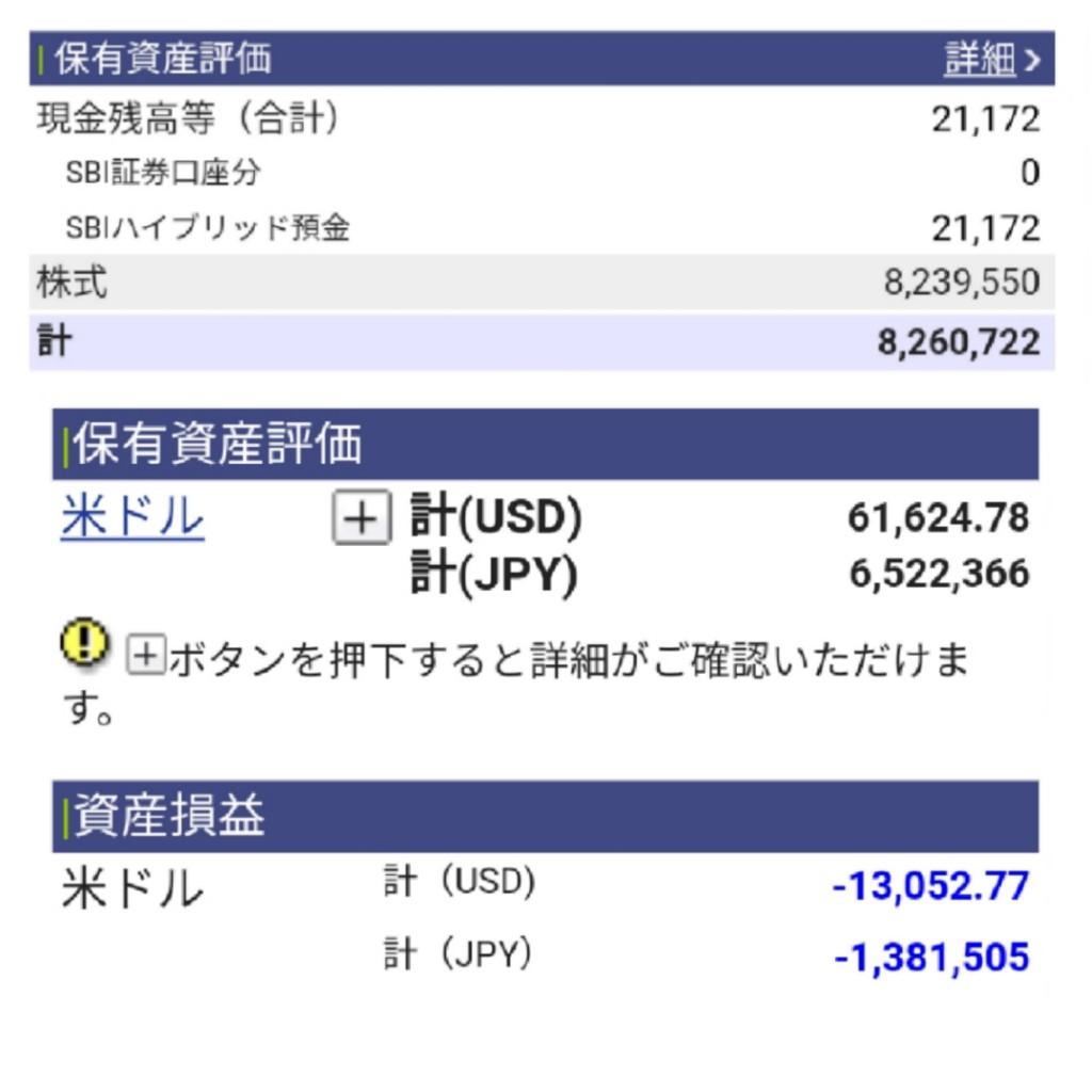 f:id:takayuki23:20200316102239j:plain
