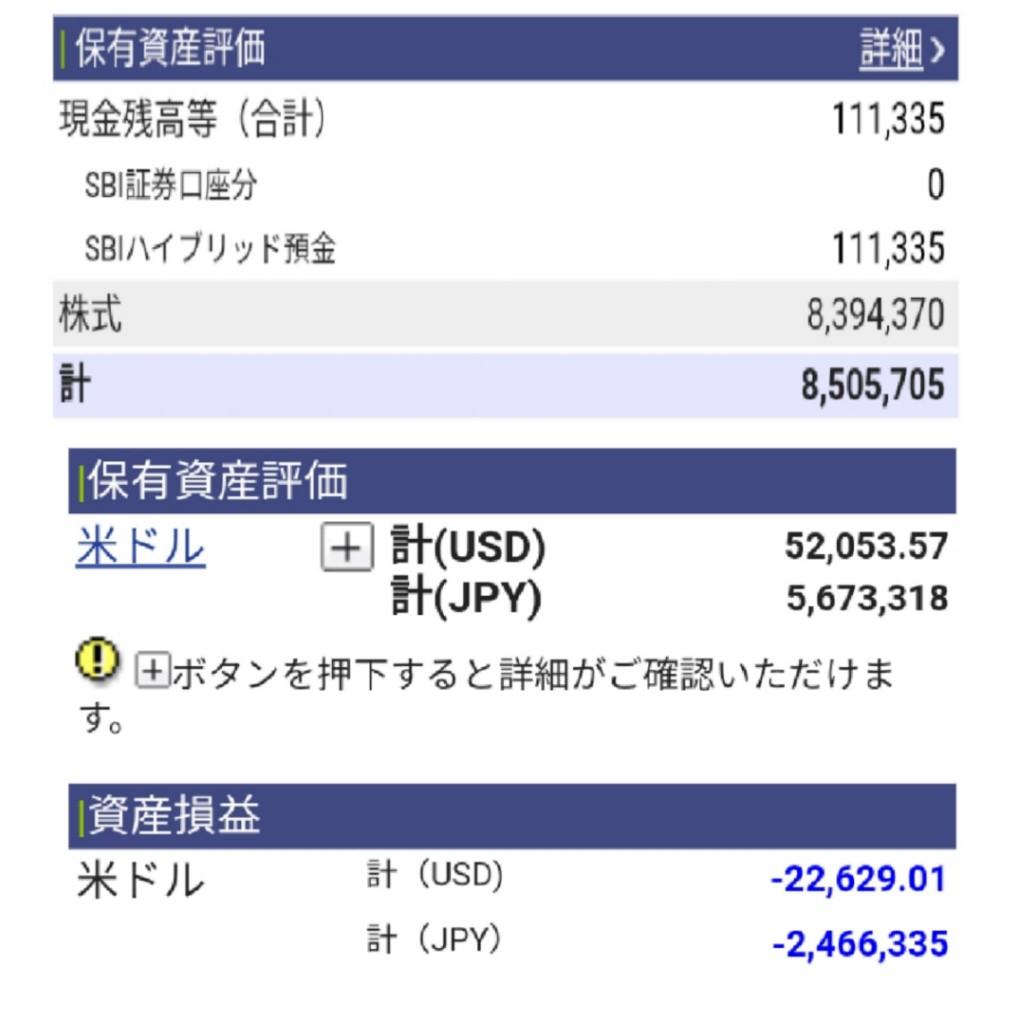 f:id:takayuki23:20200322071555j:plain