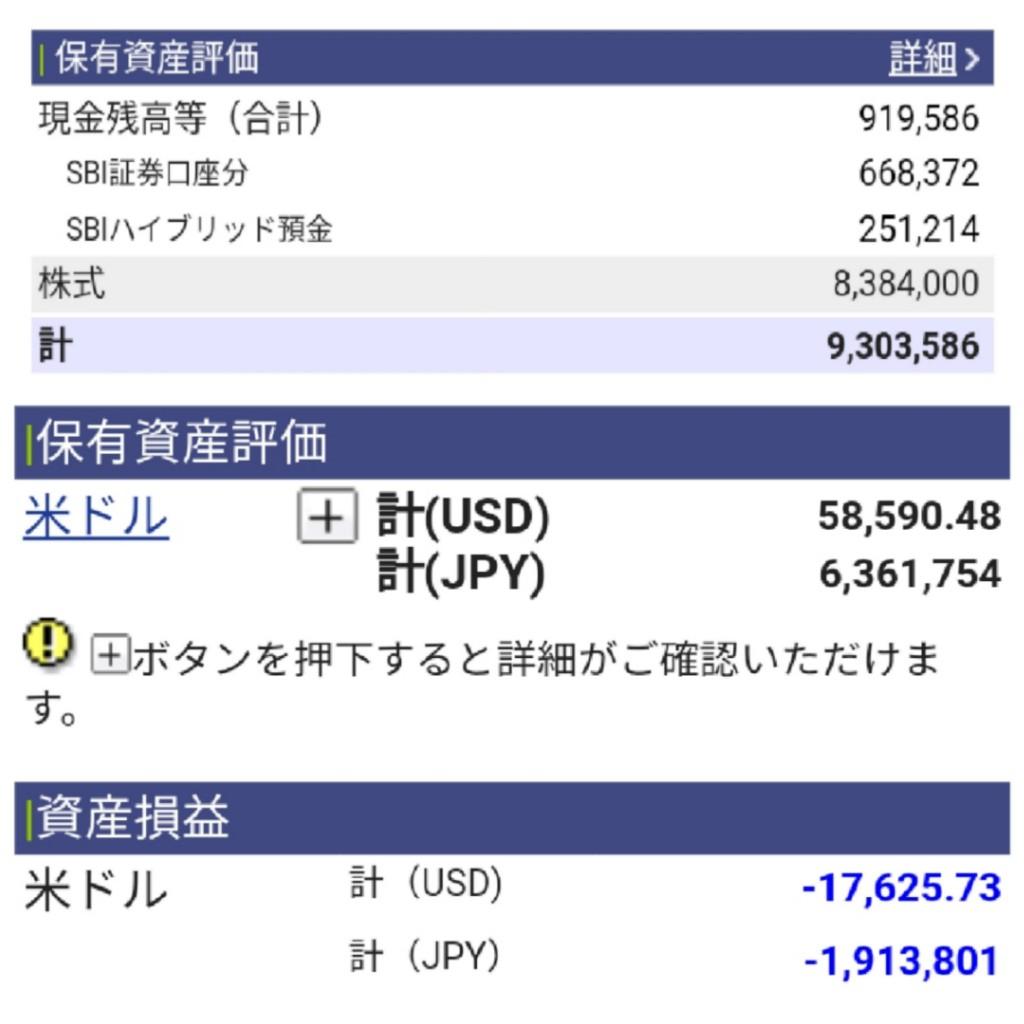 f:id:takayuki23:20200329084914j:plain
