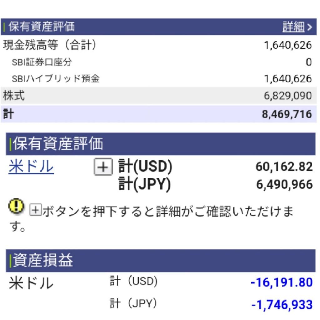 f:id:takayuki23:20200409062444j:plain