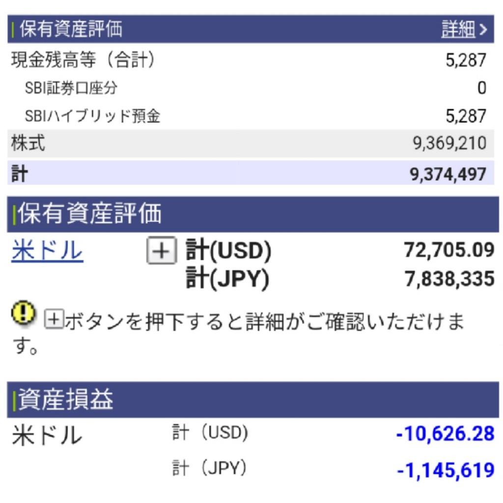 f:id:takayuki23:20200418071241j:plain